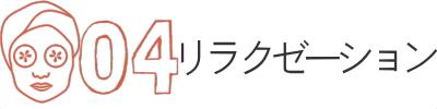バリ スパ マッサージ