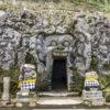 謎の洞窟「ゴアガジャ遺跡」に迫る!魔女の口から暗い穴へ…【ウブド郊外】