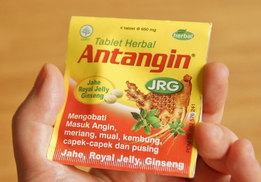 アンタンギン 錠剤