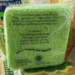 インドネシアのパン&スイーツが蛍光緑色なワケ