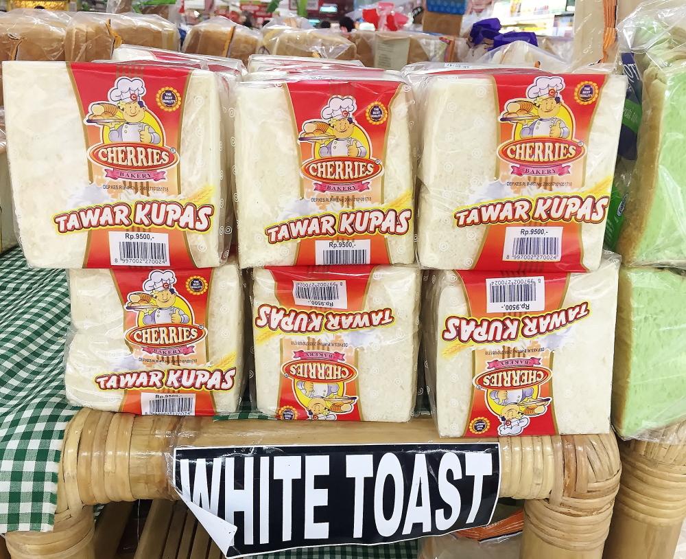 CHERRIES バリ 食パン