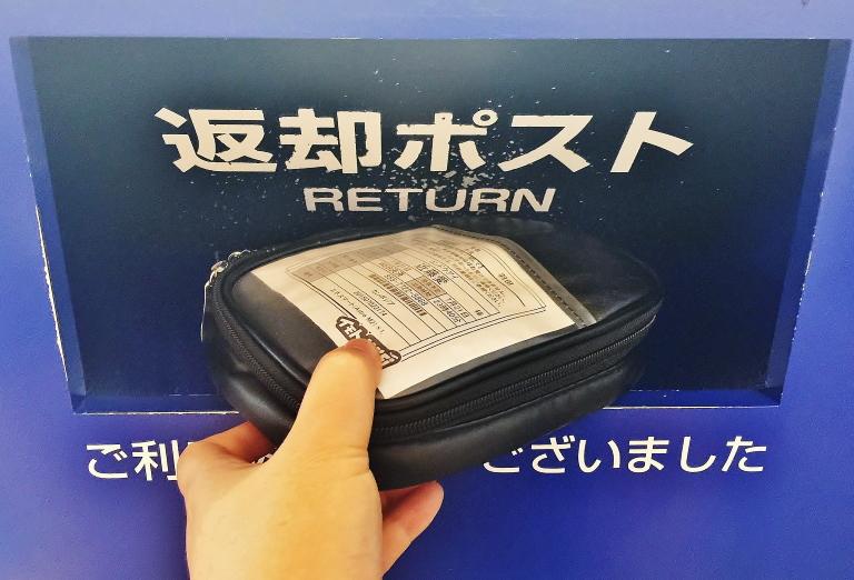 羽田空港 イモトのWifi 返却口 場所