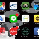 【まとめ】バリ旅行前に入れておきたい神アプリ3選