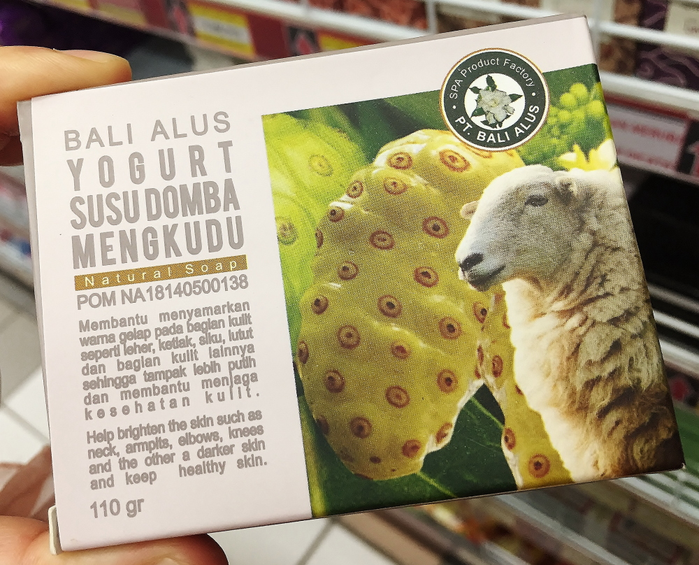 Sheep Milk Yougurt Soap