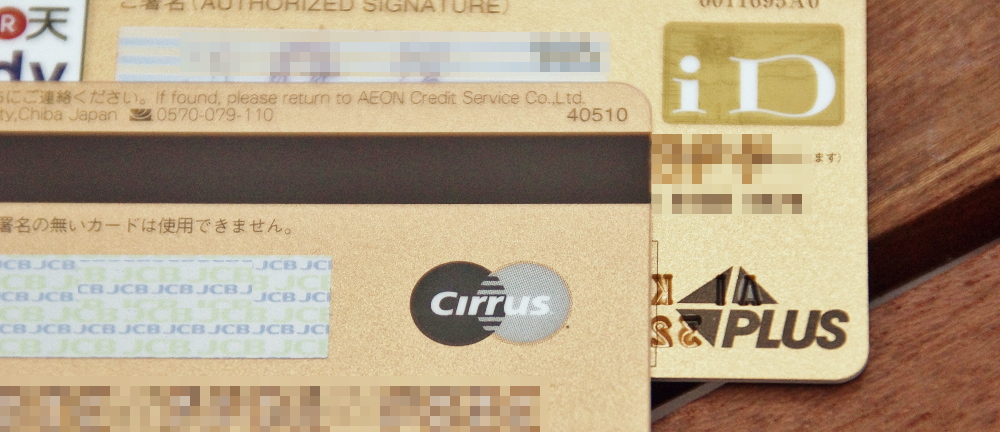 バリでATMを使えるクレジットカード