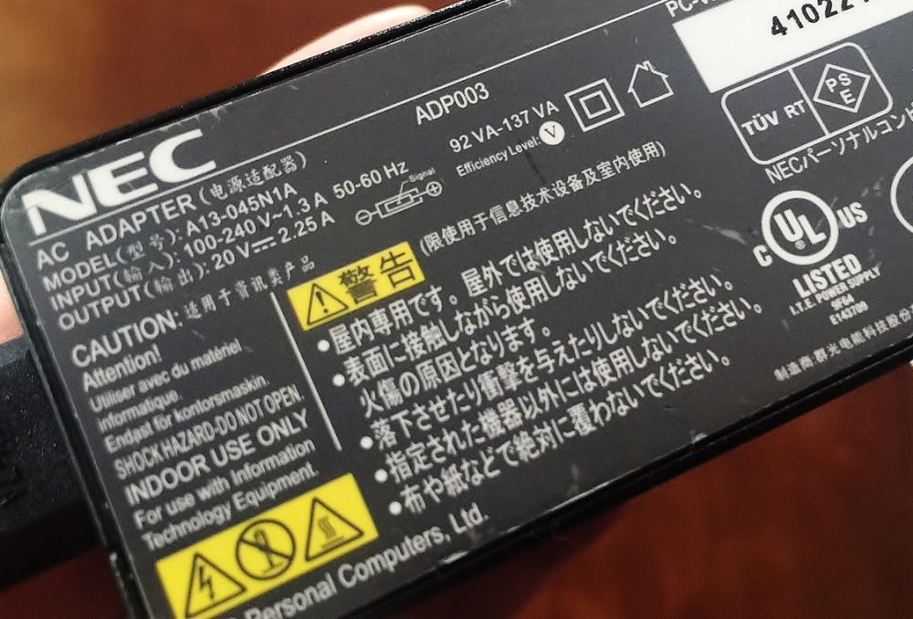 日本の家電をバリで使う