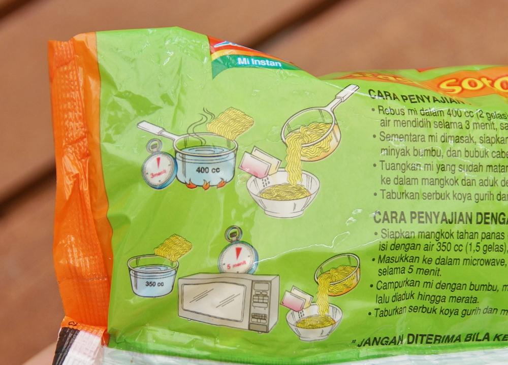 インドミー 袋ラーメン 作り方