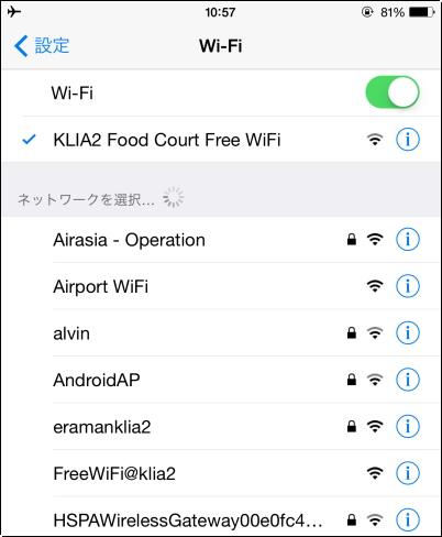 クアラルンプール 無料Wifi