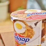 激ウマ!バリ土産にインスタントラーメンを買おう「Mie Sedaap(ミースダップ)」