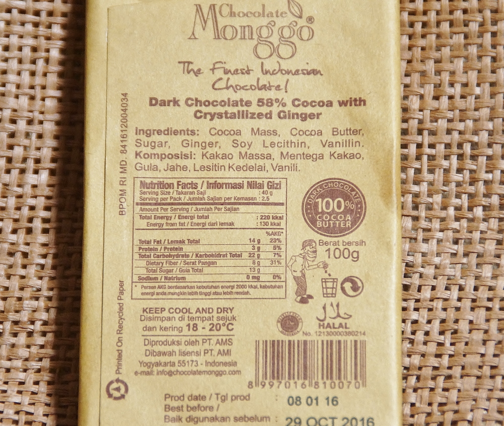 モンゴチョコ 原材料