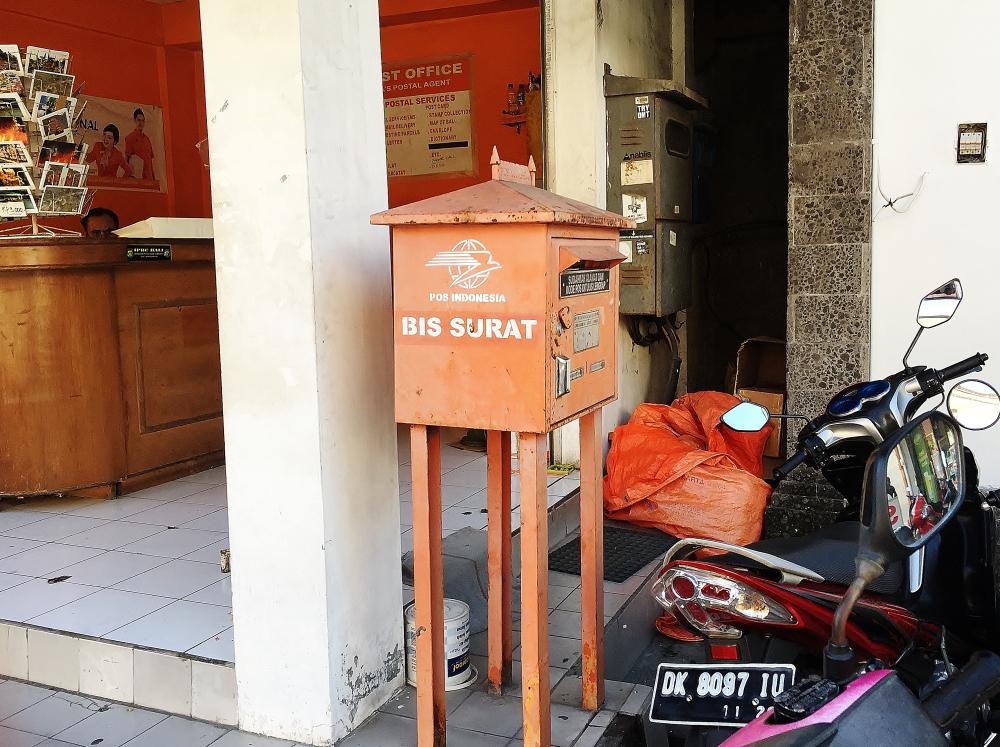 インドネシアのポスト