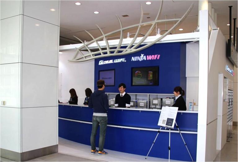 グローバルWifi 羽田空港受け取りカウンター