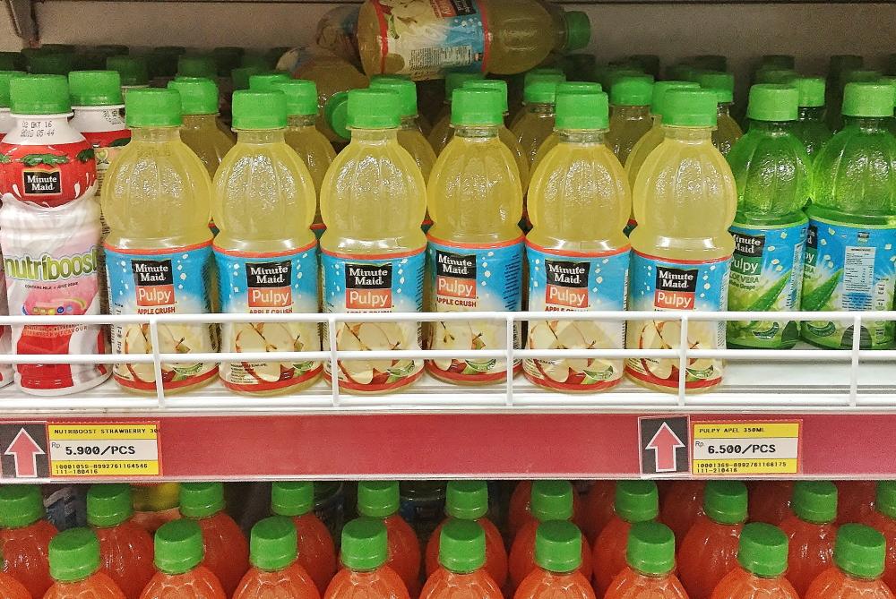 ミニッツメイド バリ スーパーマーケット