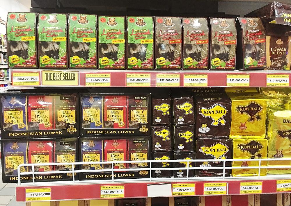 バリ コーヒー豆 種類