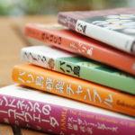 バリ女子旅におすすめのガイドブック4冊 ライターのおすすめは?「aruco」「ことりっぷ」「ララチッタ」「るるぶ」